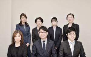 札幌遺産相続手続き専門代行所 集合写真